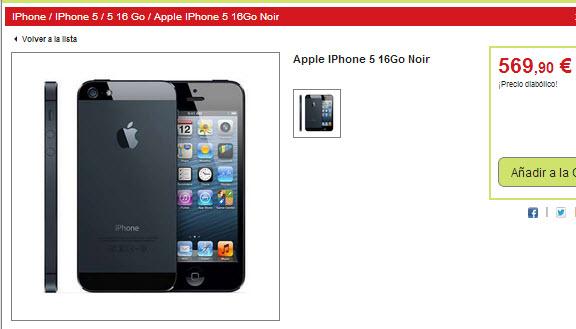 Rebajas Iphone 5: hazte con el móvil más deseado